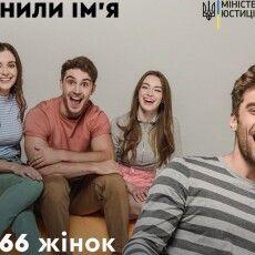 В Україні Люцифєр змінив ім'я і став... Джеком