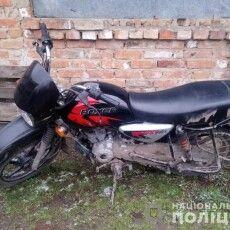 На Локачинщині вкрали мотоцикл, а в Голобах – мопед