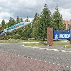 Завод «Мотор» дає крила молодим, амбітним тапрацьовитим