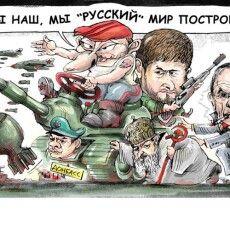А «рускім міром» нас бомбить не тількиМосква, а й...Київ