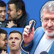 Зеленський ійого «Андрій Бліжайший» вручну керують правоохоронними органами