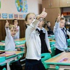 5 волинських шкіл потрапили у ТОП-100 найкращих