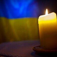 Помер ще один військовослужбовець, що з перших днів став на захист України (Фото)