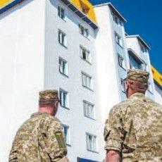 У Луцьку ще трьом учасникам АТО допоможуть придбати житло на умовах співфінансування