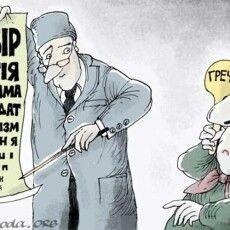 З1січня зарплата вдепутатів буде 100тисяч гривень?
