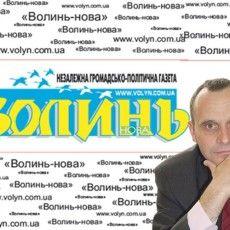 В України новий П'ємонт*– Вінниця