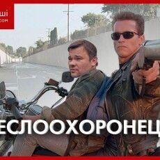 Зеленський незаконно виділив Богдану держохорону (Відео)