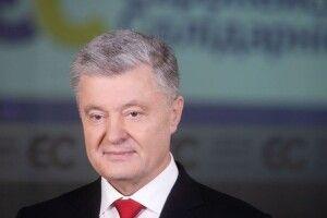Петро Порошенко їде до Туреччини – говоритиме про протидію російській агресії та інтеграцію України до НАТО