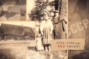 Сьогодні – 75-і роковини депортації українців з Холмщини та інших земель