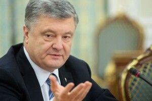 Порошенко: «Розведення військ на Донбасі є ініціативою Путіна»