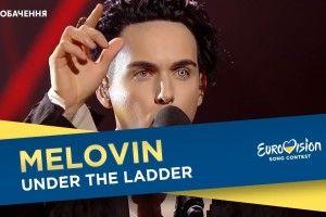 Співак Melovin презентував кліп на пісню для Євробачення (Відео)