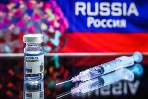 Щеплених російською вакциною «Спутник V» до США не пускатимуть