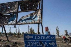 В ООН закликали посилити гуманітарну допомогу жителям Донбасу