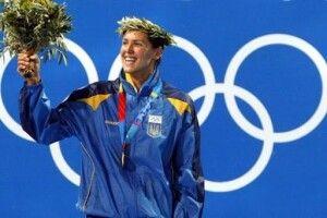 І стала українка чотириразовою олімпійською чемпіонкою!
