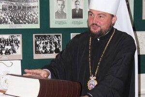 Митрополит Олександр (Драбинко) подарував Любомльському музею копію найстарішого українського Євангелія