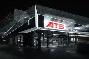 Імпортні товари – за українською ціною
