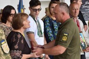 У Рівному військових нагородили орденом «Народний Герой України»