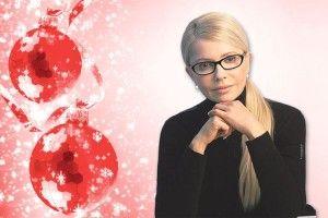 Юлія Тимошенко: «Я теж вірю в дива»