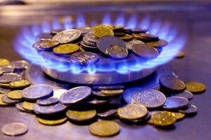 Як не переплачувати за газ