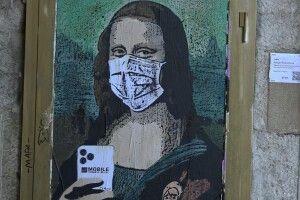 На Любешівщині  збирають матеріали про пандемію коронавірусу