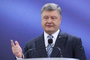 За часи президентства Порошенка Україна піднялася в рейтингу  Doing Business на 48 позицій