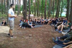 Суспільно активна молодь - рушій змін!