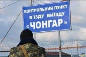 Викрадений окупантами на кордоні з Кримом солдат Добринський був на передовому посту сам і без зброї