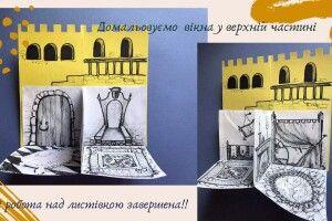 Здивуйте друзів оригінальною листівкою у вигляді Луцького замку