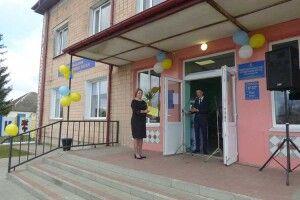 Європа починається зукраїнського села: уПоворську відкрили сучасний ЦНАП