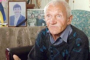 У батька загиблого на Донбасі воїна вкрали з банку 300 тисяч гривень, нарахованих за смерть сина