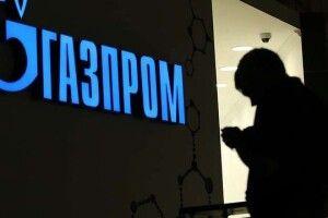 Російський Газпром зобов'язаний відшкодувати мільйонні судові витрати Нафтогазу
