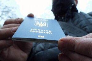 В Україні продають «чисті» паспорти з тризубом бандитам та російським шпигунам