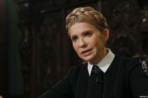 Юлія Тимошенко не боїться президента!