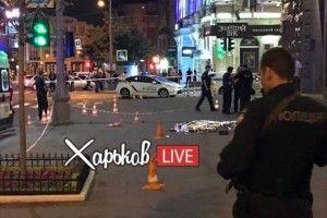 На мерію Харкова скоєно напад: застрелений поліцейський, є поранені (Відео)
