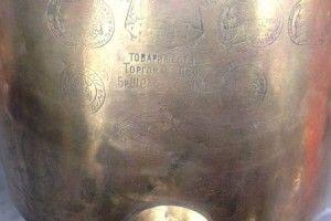 У «Ягодині» прикордонники виявили в литовця самовар, нагрудні знаки та гудзики