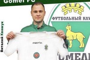 Український футболіст оформив хет-трик в чемпіонаті Білорусі