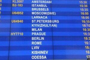 В аеропорту Мінська назви українських міст латиницею змінили з Kiev і Lvov на Kyiv та Lviv