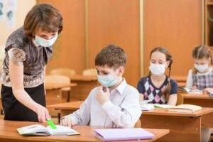 Коли школярі можуть повернутися за парти, якщо у класі виявили коронавірус