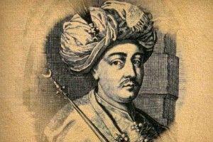 Розгадана таємниця 300–літнього листа турецького султана Мехмеда ІV