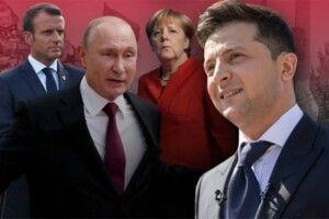 Україна стала на шлях капітуляції?