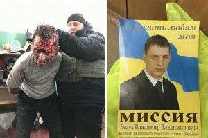 Терорист колись передбачив… війну України зПутіним