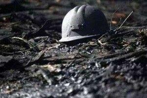 Експрацівника ДП «Волиньвугілля» судитимуть за загибель шахтаря