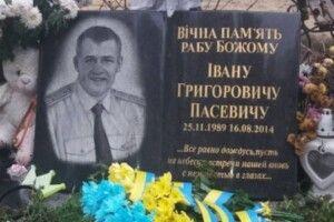 «Закрив собою побратимів»: в ОТГ на Волині вшанували пам'ять Героя