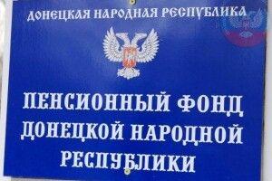 На Волині переселенка з окупованого Донбасу вимагає пенсію... за стаж роботи в «ДНР»