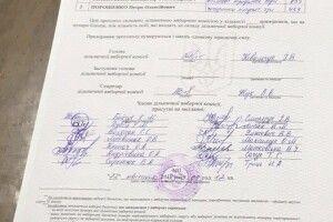 На Волині ОПОРА виявила сфальсифіковані протоколи ДВК: на місці працює поліція