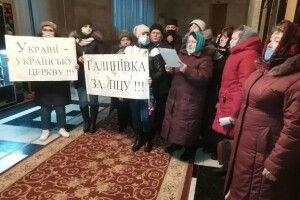 Люди хотіли ночувати у Волинській ОДА: релігійна громада вимагає переходу в ПЦУ