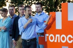 Вакарчук відреагував на порівняння його концертів з «гречкою» на виборах