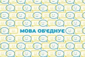 Українські зірки підтримали мовний закон потужним відео (Відео)