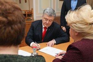 Петро Порошенко подав документи до ЦВК