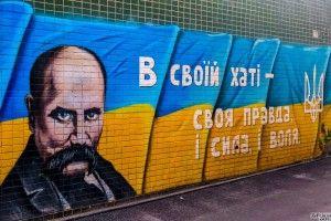 У суботу та неділю лучани вшановуватимуть Великого Шевченка